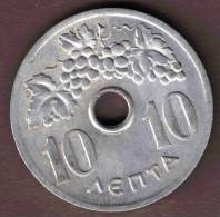 GRECE 10 LEPTA 1969 - Grèce