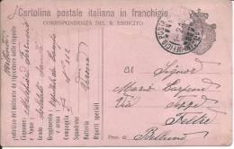 WWI 1916 Posta Militare Intendenza 1^ Armata - Ospedaletto Da Campo 212 - Guerre 1914-18