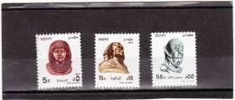 1994 Michel 1290-1292 Gebraucht (1)      239 - Usati