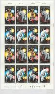 1978, Zirkuskunst, 4x 2364-2367** ., Kompl. Schalterbogen - [6] Oost-Duitsland