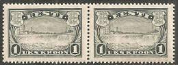 Estonia 1940 Nuovo** - Mi. 159 Coppia; Gomma Irregolare - Estonia