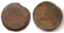 Grand Bronze De Ptolémée IV, Egypte, 36 Mm - Greche