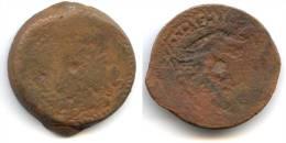 Grand Bronze De Ptolémée IV, Egypte, 36 Mm - Grecques
