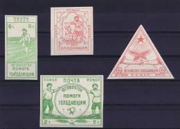 Russia 1922 Sc B30-3 Mi 1-4  Imperf. Cv 200 Euro Hunger Relief