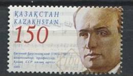 102 KAZAKHSTAN 2005 - Compositeur Musique Brusilovsky - Neuf Sans Charniere (Yvert 442) - Kazakhstan
