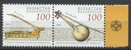 102 KAZAKHSTAN 2004 - Instrument Musique - Neuf Sans Charniere (Yvert 413/14) - Kazakhstan