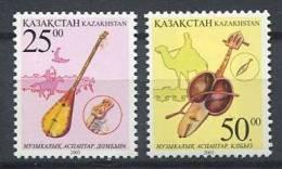 102 KAZAKHSTAN 2003 - Instrument Musique A Corde - Neuf Sans Charniere (Yvert 361/62) - Kazakhstan