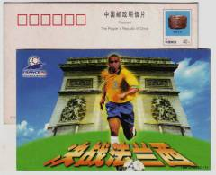 Arch Of Triumph,World Cup Finals,Soccer Player,CN 98 FIFA France 98 World Cup Football Match Advert Pre-stamped Card - Coupe Du Monde