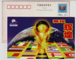 Jules Rimet Cup,Flag Of Soccer World Cup Finals,CN 98 FIFA France 98 World Cup Football Match Advert Pre-stamped Card - Coupe Du Monde