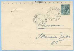 1957 INTERI CARTOLINA POSTALE SIRACUSANA L.20 USATA COME AVVISO RIVIMENTO DI RACCOMANDATA 20.12.57 (5330) - 6. 1946-.. Repubblica