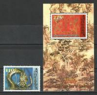 Netherlands Antilles - Antillen 2000 ( New Year 2000 - Year Of The Dragon ) - Complete Set - MNH (**) - Curaçao, Antilles Neérlandaises, Aruba