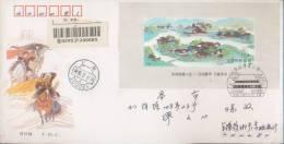 CHINA CHINE 1991.8.10. T .164 SOUVENIR SHEET F.D.C.THROUGH POST - 1949 - ... Volksrepublik
