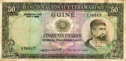 PORTUGUESE GUINEA 50 ESCUDOS 1971 P44 See Scan Conditions - Portogallo