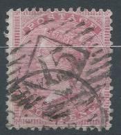 Lot N°21870   N°18, Oblit A Déchiffrer, Coté 100 Euros - Unclassified