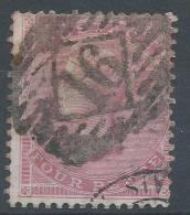 Lot N°21880   N°18, Oblit A Déchiffrer, Coté 100 Euros - 1840-1901 (Victoria)