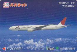 Carte Prépayée Japon - AVION - JAL 3/4 - Airplane Airline Japan Prepaid Card - Flugzeug Passnet T Karte - 331 - Airplanes