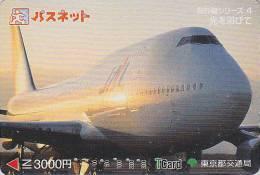 Carte Prépayée Japon - AVION - JAL 4/4 - Airplane Airline Japan Prepaid Card - Flugzeug Passnet T Karte - 332 - Vliegtuigen