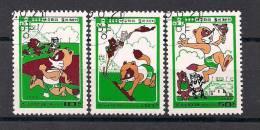 YT N° 2057-2058-2059 - Oblitéré - Dessins Animés - Corée Du Nord