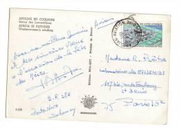 Centrale Thermique Abidjan Aviation 1971 - Costa D'Avorio (1960-...)