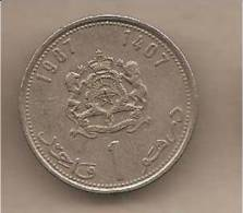 Marocco - Moneta Circolata Da 1 Dirham - 1987 - Marruecos