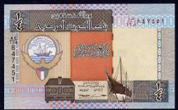 KUWAIT : 1/4 Dinaro - P23 - UNC - Kuwait