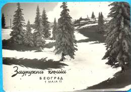EX Yu.Serbia.Zadruzna Knjiga. Zlatibor. 1963 - Calendars
