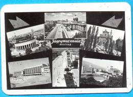 EX Yu.Serbia.Belgrad.Zadruzna Knjiga.1962. - Calendars