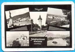 EX Yu.Serbia.Subotica.'Zadruzna Knjiga' 1962 - Calendars