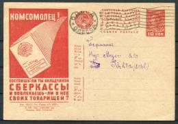 1933 USSR Political Stationery Postcard Odessa - Prague - 1923-1991 USSR