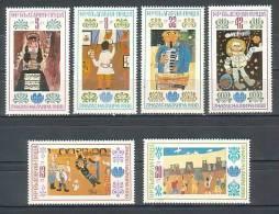 "BULGARIA \ BULGARIE - 1988 - 4 Assemblee Internationale Des Enfants "" Drapeau De La Paix "" - 6v** - Sin Clasificación"