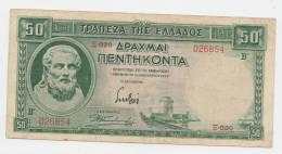 GREECE 50 Drachmai 1939 VF P 107 - Grèce