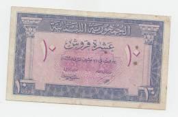 Lebanon 10 Piastres 1950 VF RARE Banknote P 47 - Lebanon