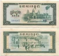 Cambodia 5 Riels 1975 P-21 AUNC (594587) - Cambodia