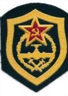 Parche Unidades De Canalización. Ejército Soviético Ruso. URSS. Comunista. Años 80-90. - Escudos En Tela