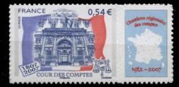 France ** N° 117a -  Auto Adhésif -  Cour Des Comptes - Sellos Autoadhesivos