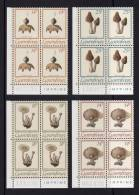 Luxemburg 1991 - Mi 1267 - 1270 ** - Pilze - Champignons Im 4Block - Ongebruikt