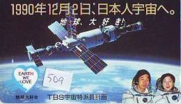 Télécarte Japon SATELLITE (509) ESPACE * TERRESTRE * MAPPEMONDE * TELEFONKARTE * Phonecard JAPAN * - Espace