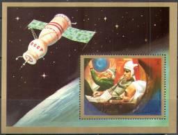 1608 Space Mamoriam Soyouz 11 Cosmos Weltraum Raumfahrt Kosmos Umm-al-Qiwain S/s MNH ** Imperf Imp - Space
