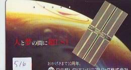 Télécarte Japon SATELLITE (516) ESPACE * TERRESTRE * MAPPEMONDE * TELEFONKARTE * Phonecard JAPAN * - Espace