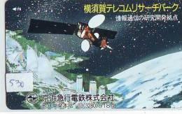 Télécarte Japon SATELLITE (530) ESPACE * TERRESTRE * MAPPEMONDE * TELEFONKARTE * Phonecard JAPAN * - Ruimtevaart