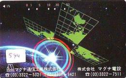Télécarte Japon SATELLITE (544) ESPACE * TERRESTRE * MAPPEMONDE * TELEFONKARTE * Phonecard JAPAN * - Espace