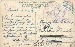 B-13  : 1192  : Carte Postale Avec Cachet Régiment D´infanterie (carte Du Caire Egypte) - 1915-1921 British Protectorate