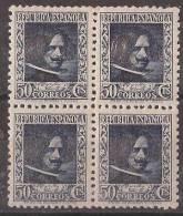 ES738-LA076.España.Spain. CIFRA  Y  PERSONAJES.Diego VELAZQUEZ.1936/38 (Ed 738**BL4) Sin Charnela,. MAGNIFICA - 1889-1931 Reino: Alfonso XIII