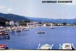 GRECIA GREECE CHIP OTE 100 UNITS  TEMATICA MARE NAVI SEA BOATS Télécarte Phonecard Telefonkarte Telefoonk - Grecia