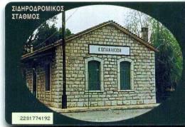 GRECIA GREECE CHIP OTE 1000 UNITS  ARCHITETTURA  Télécarte Phonecard Telefonkarte Telefoonk - Grecia