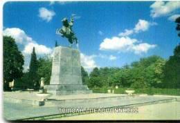 GRECIA GREECE CHIP OTE 100 UNITS  MONUMENTI MONUMENTS  Télécarte Phonecard Telefonkarte Telefoonk - Grecia