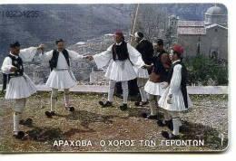 GRECIA GREECE CHIP OTE 100 UNITS  DANZA MUSICA DANCE MUSIC Télécarte Phonecard Telefonkarte Telefoonk - Grecia