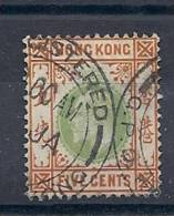 130101516  HK  YVERT  Nº  65 - Hong Kong (...-1997)