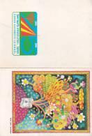 Card - K.k.l - Judaica - Badges
