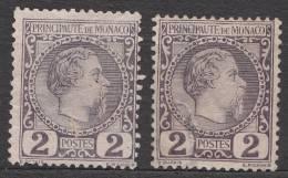 Monaco 1885 Mi#2 Two Colour Shades, Mint No Gum
